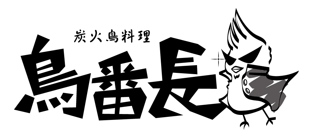 鳥番長_ロゴ